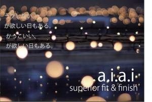 19A/W東京展示会 aiaiのおすすめ商品を紹介します!