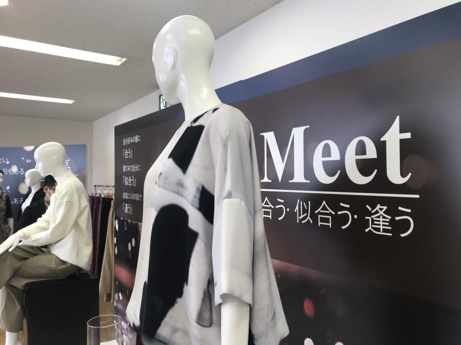 東京展示会開催中です!