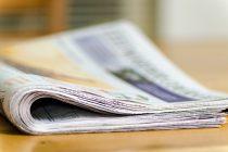 繊研新聞に掲載されました!